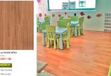 Sàn gỗ Inovar MF863 hàng nhập khẩu