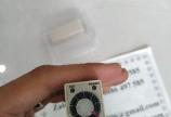 KOINO,KTM-3M,bộ đếm giờ,