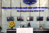 CĐT cho thuê văn phòng hạng A tại tòa Vinaconex 34 Láng Hạ DT linh hoạt, LH: 0943898681
