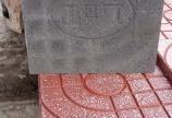 Nhận báo giá, thi công đá Granite, Gạch Terrazzo, gạch ốp lát sân vườn vỉa hè