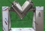 Máy trộn bột hình chữ V 40L